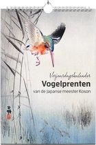 Verjaardagskalender Vogelprenten van de Japanse meester Koson