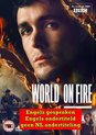 World On Fire (2019-) [DVD]