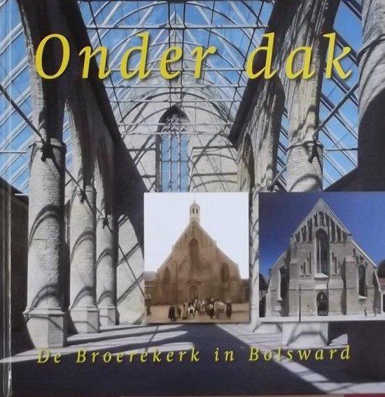 Broerekerk Bolsward - none | Readingchampions.org.uk