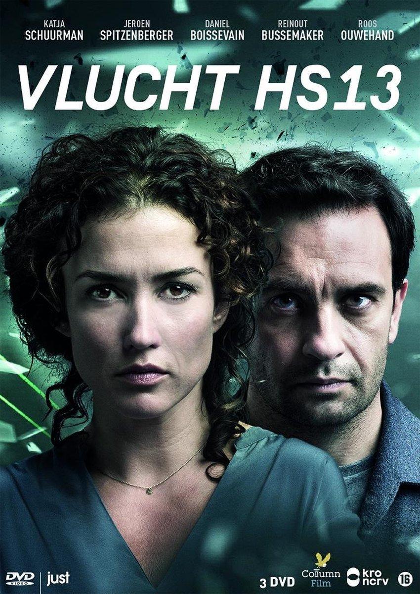 Vlucht HS13 - 3 Dvd Stackpack Slipcase