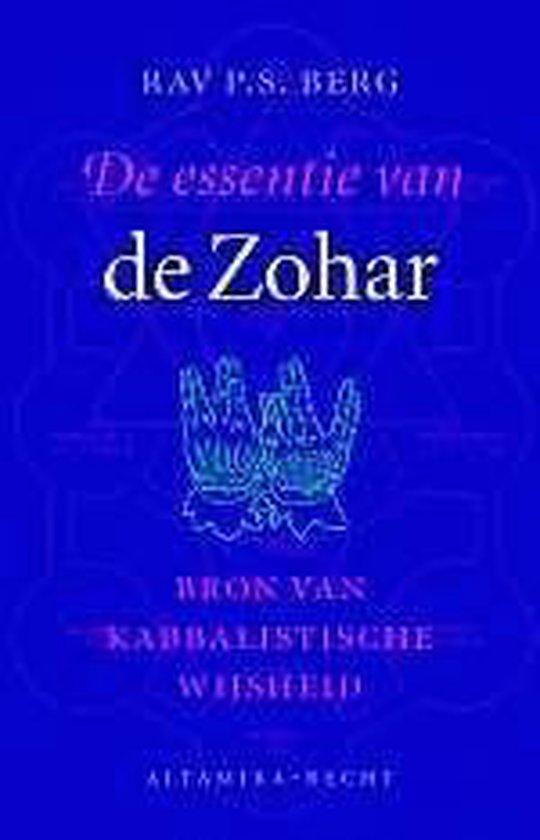 De Essentie Van De Zohar - Philip S. Berg pdf epub