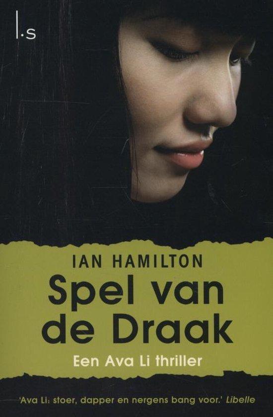 Spel van de draak - Ian Hamilton | Readingchampions.org.uk