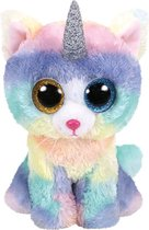 Ty Beanie Boo Heather 15cm