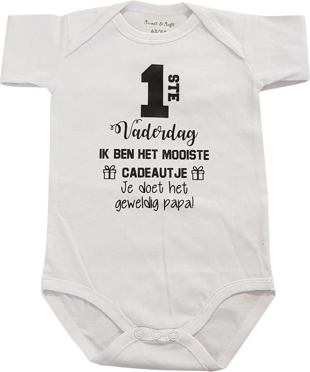 Rompertje baby tekst cadeau   mijn eerste vaderdag ik ben het mooiste cadeautje je doet het geweldig