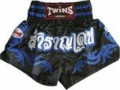 Twins TTBL-066 Black / Blue-XXL