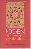 Joden in de wereld van de islam