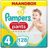 Pampers Premium Protection Active Fit Pants - Maat 4 - 128 Stuks - Luierbroekjes Maandbox