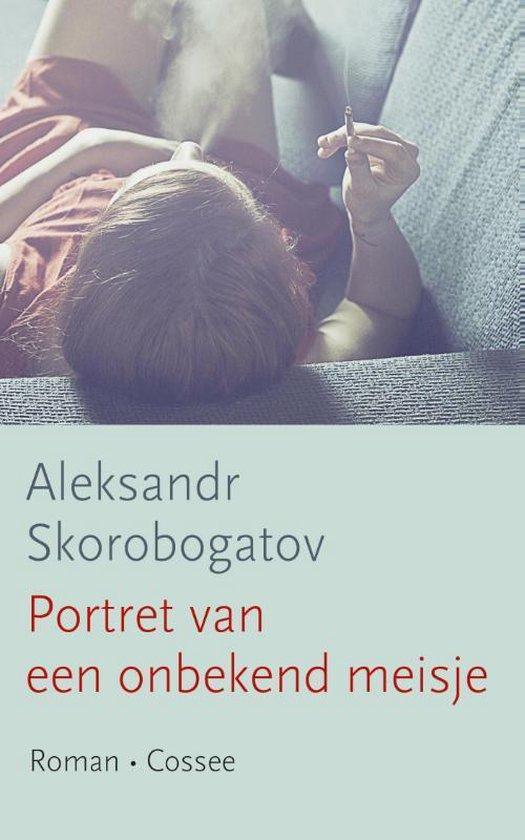 Portret van een onbekend meisje - Aleksandr Skorobogatov  