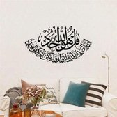 ramadan decoratie kussensloop islam moslim arab kussen design arabisch Eid Mubarak