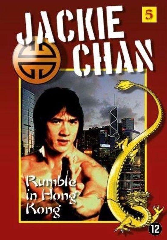Cover van de film 'Rumble In Hong Kong'