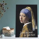 Metalen Wandbord A3 'Je bent een parel - Vermeer' - christelijk - cadeau - bord