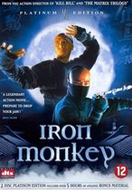 Iron Monkey (Special Edition)