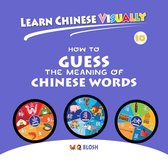 Learn Chinese Visually 10: How to Guess the Meaning of Chinese Words