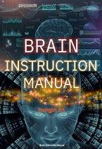 Brain Instruction Manual