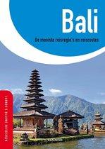 Lannoo's Blauwe reisgids - Bali