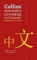 Mandarin Chinese Essential Dictionary