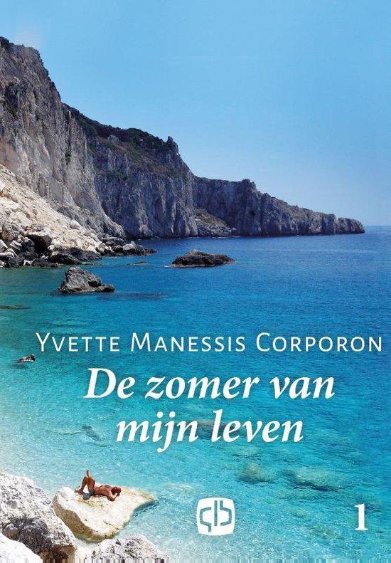 De zomer van mijn leven - Yvette Manessis Corporon |