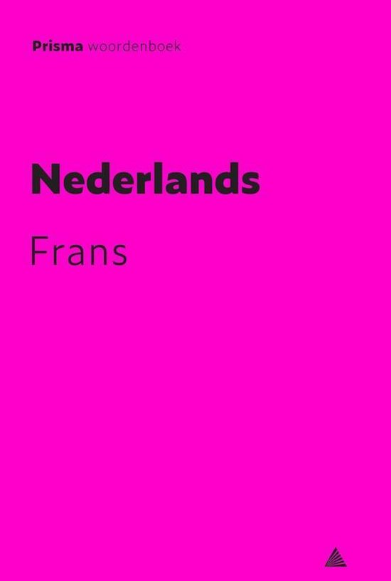 Boek cover Prisma woordenboek Nederlands-Frans van H.W.J. Gudde (Paperback)