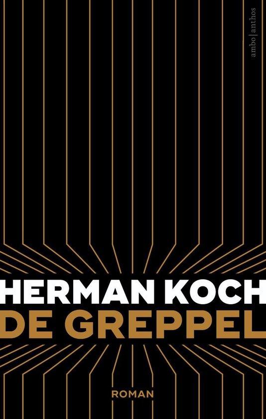 Herman Koch | De greppel
