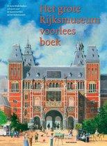 Boek cover Het grote Rijksmuseum voorleesboek van Marion van de Coolwijk (Hardcover)