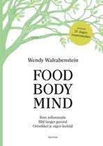 Food Body Mind