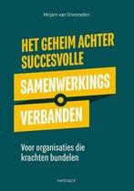 Het geheim achter succesvolle samenwerkingsverbanden