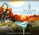 Sacred Journey Of Ku-Kai Vol. 4