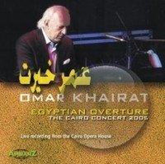 Egyptian Overture-The Cairo Concert