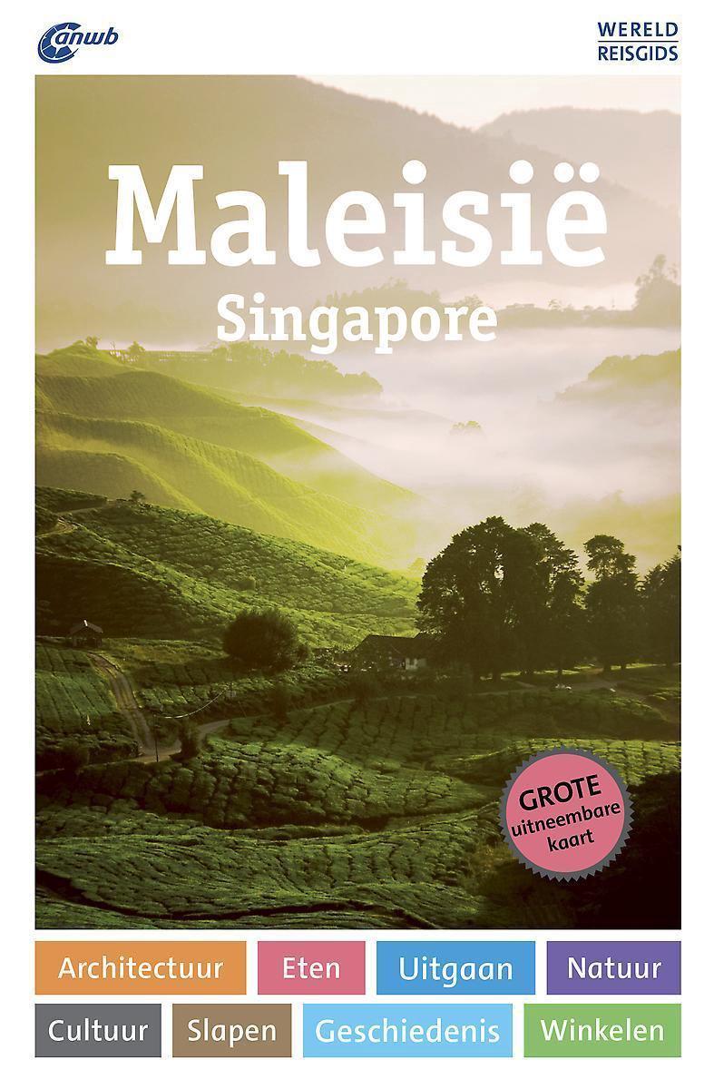 ANWB wereldreisgids  -   Maleisië - Renate Loose