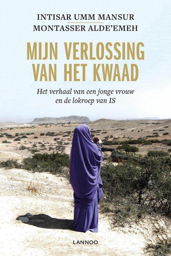 Mijn verlossing van het kwaad (E-boek - ePub-formaat) - Montasser Alde'Emeh  