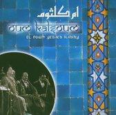 Vol. 1 - El Noum Yedaeb Habiby