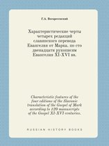 Characteristic Features of the Four Editions of the Slavonic Translation of the Gospel of Mark According to 120 Manuscripts of the Gospel XI-XVI Centuries.