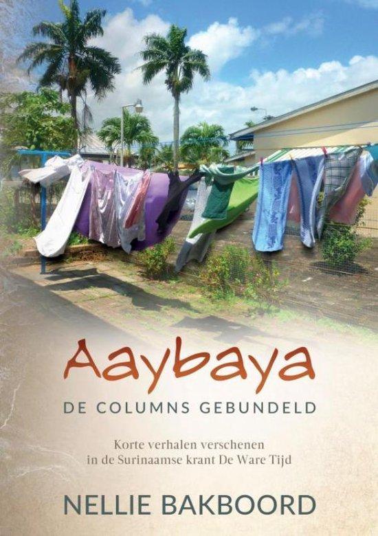 Aaybaya - Nellie Bakboord   Readingchampions.org.uk