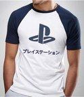 Playstation - FC Club Japanese Logo Men T-Shirt - White - XL