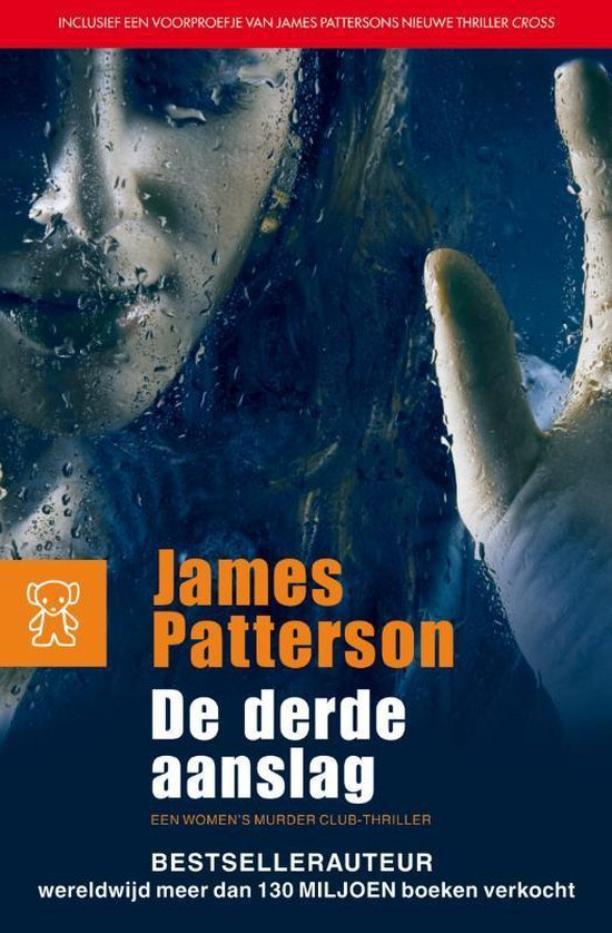 De derde aanslag - James Patterson |