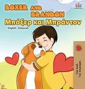 Boxer and Brandon: English Greek