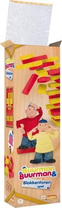 Thumbnail van een extra afbeelding van het spel stapeltoren Buurman & Buurman hout rood/geel