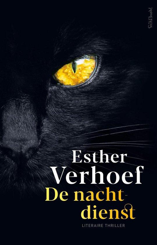 Boek cover De Nachtdienst van Esther Verhoef (Hardcover)