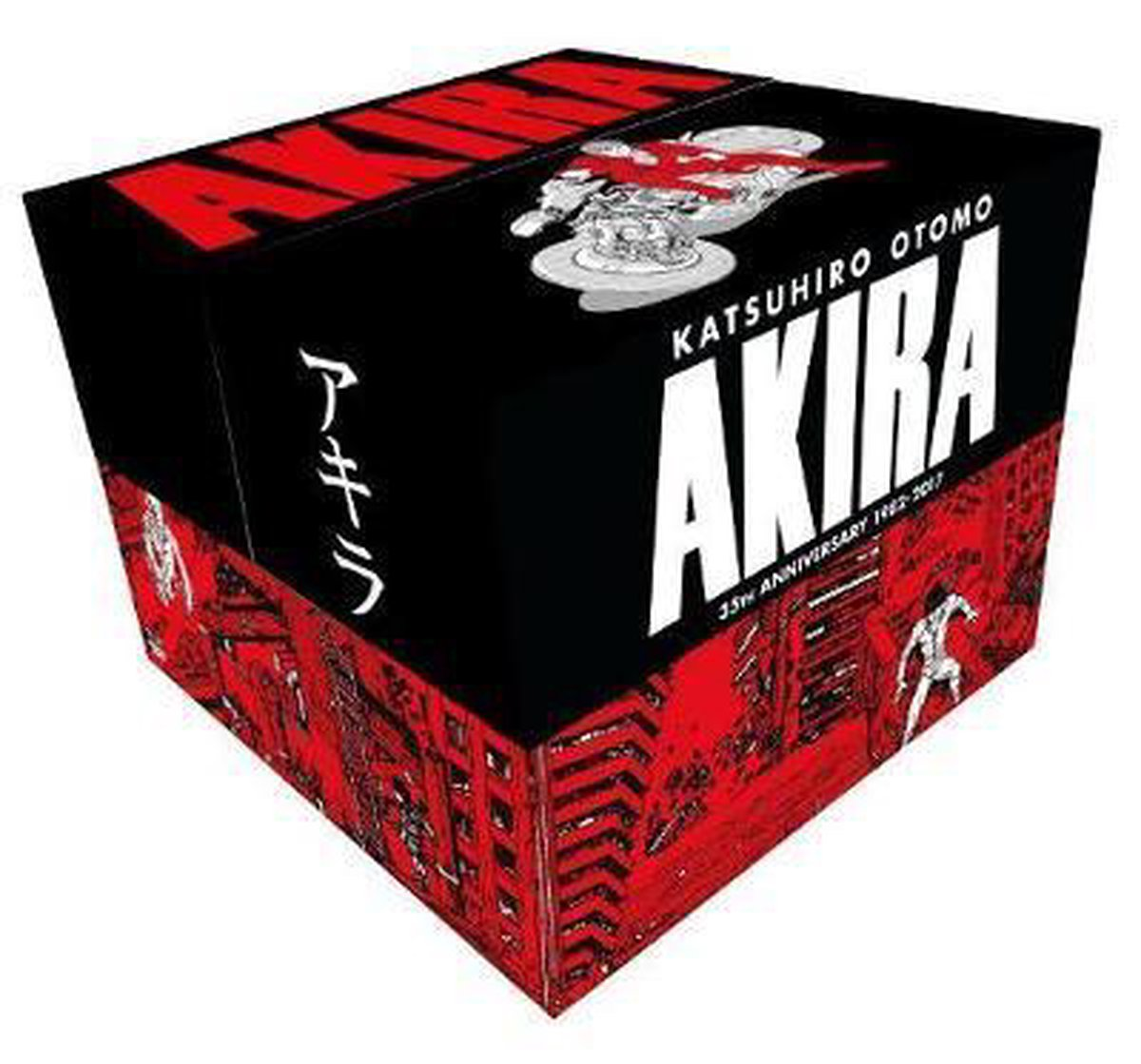 Akira 35th Anniversary Box Set - Katsuhiro Otomo