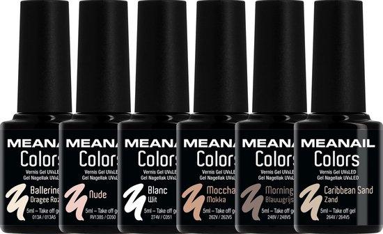 Gellak - MEANAIL - Vegan & Cruelty Free - NUDE - 6 kleuren gel nagellak