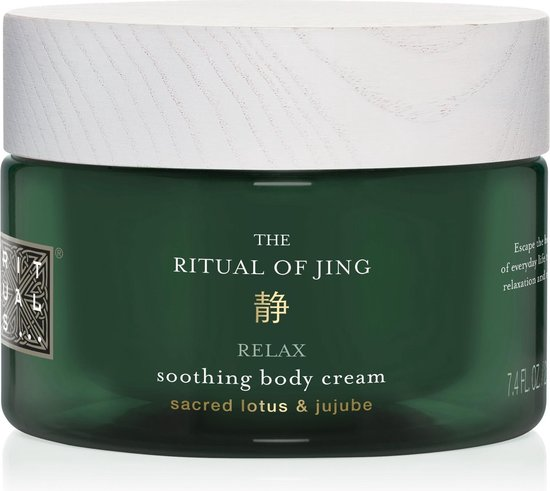 RITUALS The Ritual of Jing Bodycrème, 220 ml