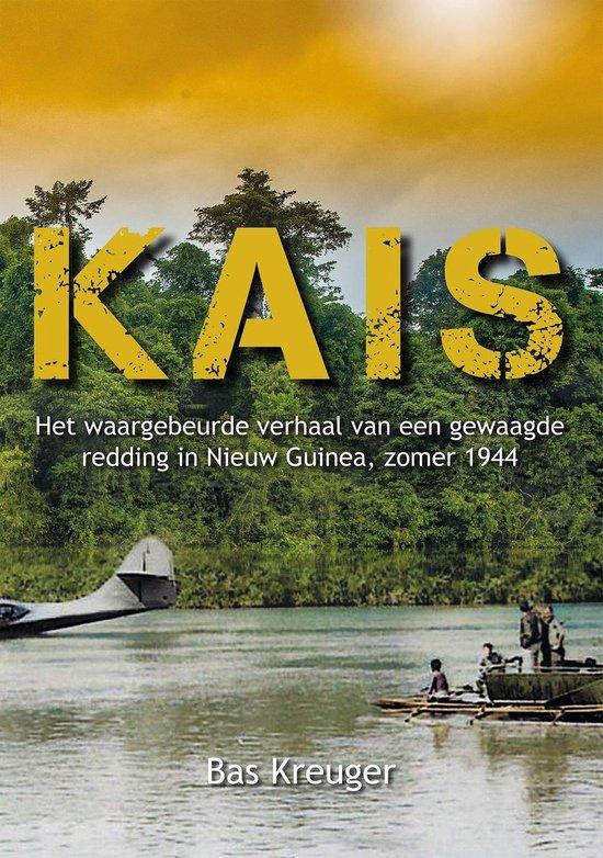 KAIS - Bas Kreuger |