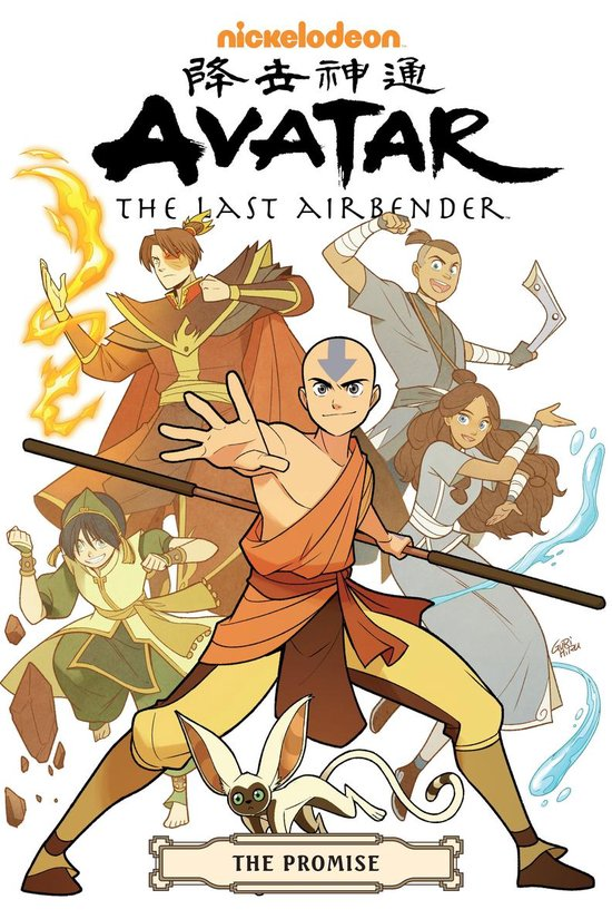 Boek cover Avatar van Bryan Konietzko (Paperback)