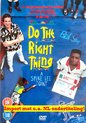 Do The Right Thing [DVD] [1989]