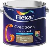 Flexa Creations - Muurverf Zijde Mat - Mengkleuren Collectie - 100% Helmgras  - 2,5 liter