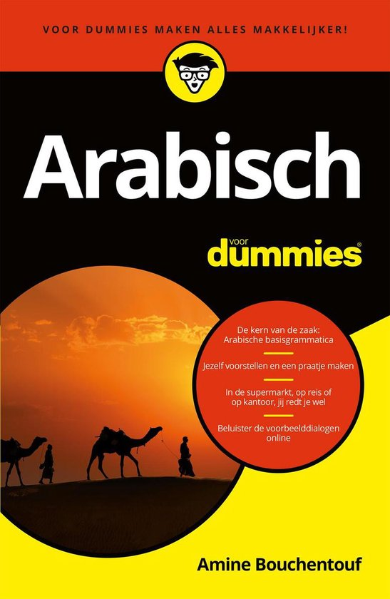Voor Dummies  -   Arabisch voor Dummies
