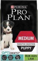 Pro Plan Medium Puppy Sensitive Digestion - Hondenvoer Lam Met Optidigest- 12 kg