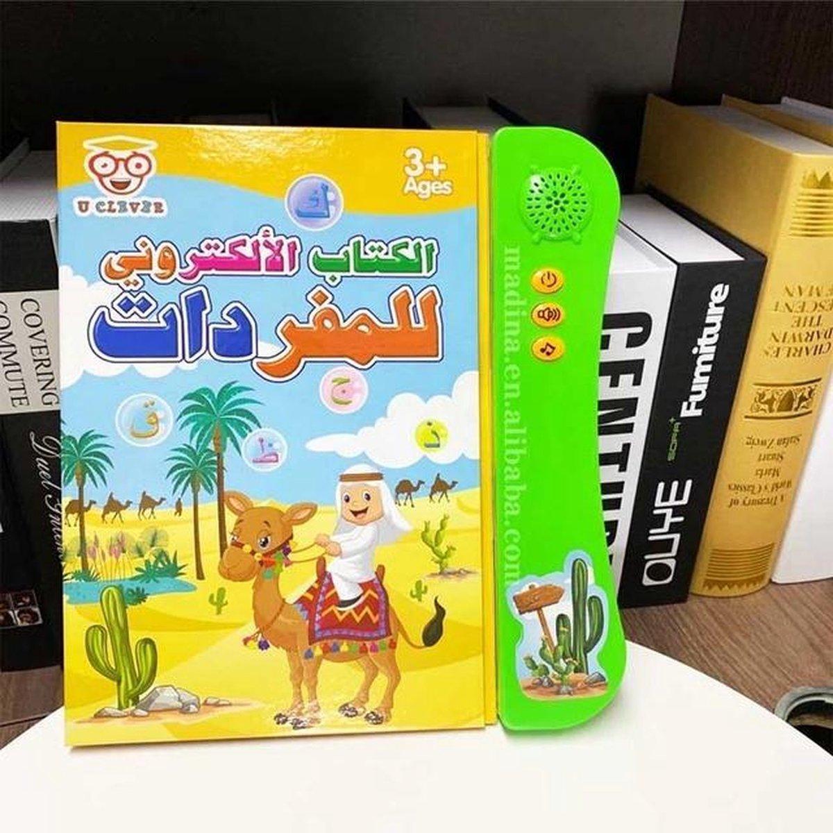 Mijn eerste woordjes Arabisch e-book elektronisch leerboek talen leren voor kinderen