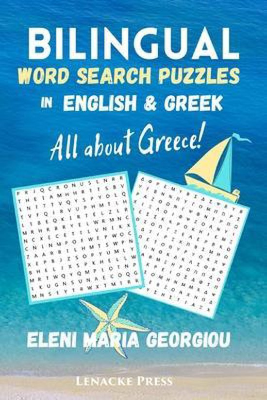 Bilingual Word Search Puzzles in English and Greek
