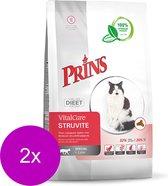 Prins VitalCare Kat Struvite Gevogelte - Kattenvoer - 3 kg